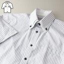 2重襟ボタンダウン ブルーストライプ 半袖ワイシャツ 半袖シャツ メンズ 半袖 ワイシャツ Yシャツ ...