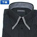 2重襟ボタンダウン 黒ジャガードストライプ 半袖ワイシャツ 半袖シャツ メンズ 半袖 ワイシャツ Y ...