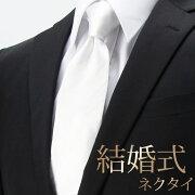 ネクタイ ジャガードネクタイ ブランド チェック ストライプ デザイン フォーマル 冠婚葬祭 ビジネス ワイシャツ ネクタイピン