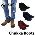 グラベラ ブーツ チャッカ ブーツ chukka boots メンズ GLBB-003 [おしゃれ メンズ カジュアルシューズ レザー ブーツ 黒 青 赤]