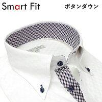f6d4586e200a4d 【スリム】ボタンダウン ドレスシャツ 襟高デザイン ワイシャツ 長袖 白 メンズ 長袖 ワイシャツ