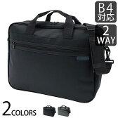 ビジネスバッグ鞄 business bagバッグ business bag 鞄 ビジネスバッグ バッグ 紳士鞄 メンズ 男性用 BAG-ZOS-01- [仕事 ビジネス 収納 出張 ショルダー シンプル フォーマル ] 父の日ギフト