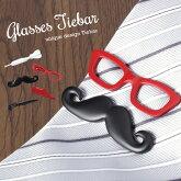 【メール便可10】ユニークにおしゃれを楽しむ眼鏡メガネひげタイピンタイバーネクタイピンタイクリップメンズレディース人気おしゃれ面白いプレゼントギフト結婚式パーティマネークリップとしても使える