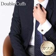 ダブルカフスドレスシャツ デザイン ワイシャツ フォーマル ビジネス パーティ カッターシャツ カフスボタン カフリンクス