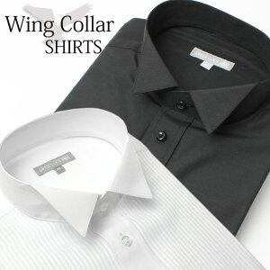 ウイングカラーシャツ モーニング ワイシャツ フォーマル ウイング ウィングカラー