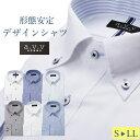[毎日着たくなる 形態安定 ワイシャツ] a.v.vHOMME メンズ 長袖 ワイシャツ シャツ ビ ...