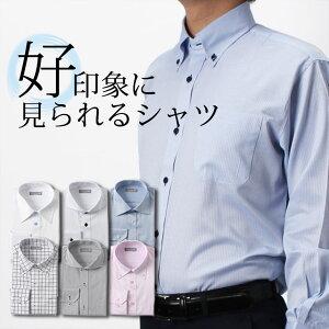 好印象 ワイシャツ 形態安定 ドレスシャツ メンズ Yシャツ スリム ノーマル ビジネス フォーマル 綿混 透けにくい 通気性 ボタンダウン ワイドカラー カッタウェイ ホワイト 白 ブルー 青 ピンク ギフト