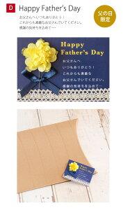 ◆◇特別な人へ笑顔を贈る◇◆名入れプレゼントギフトDAKSLONDONダックス名前入れネクタイピンDAKSLONDONタイピンアクセサリーメンズ彼氏誕生日プレゼントギフトブランド父の日送料無料