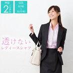 レディース ワイシャツ 長袖 ピンク 桃色 女性用/LDS1 シャツ ブラウス[オフィス ビジネス 女子 仕事 OL][あす楽対応]