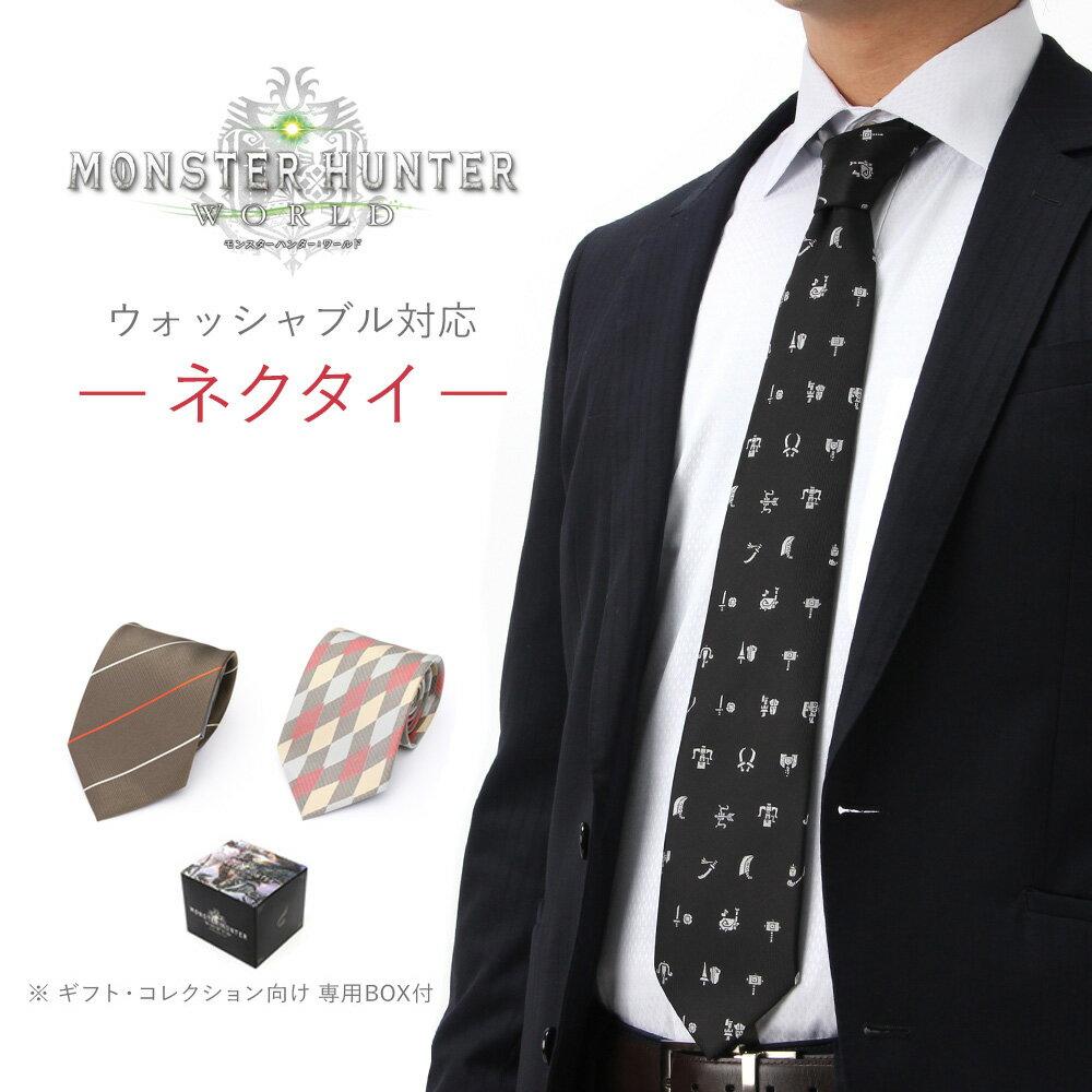 スーツ用ファッション小物, ネクタイ