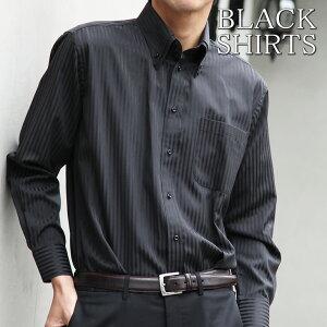 ワイシャツ ストライプ ビジネス クールビズ ブラック カッターシャツ