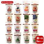 【選べる3袋セットA】TeaBoutiqueティーブティック10TB×3