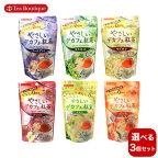 【選べる3袋セットB】TeaBoutiqueティーブティックやさしいデカフェ10TB×3