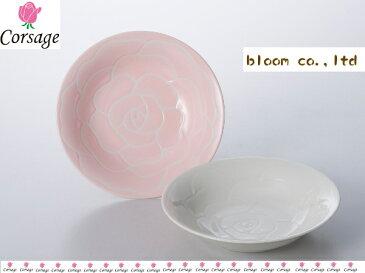 美濃焼内側にお花が描かれてます☆コサージュペアカレー/ホワイト&ピンク【径21.5x高5cm】【カレー皿,パスタ,花柄】【bloom-plus】