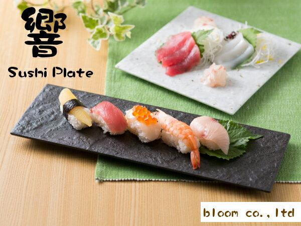 食器, 皿・プレート  Sushiplate36x12.5cm,,MADE IN JAPANbloom-plus