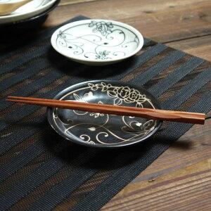 美濃焼 単売 ギフト対象外 クラシカル13cm小皿 black 黒【径13x高2cm】【bowl,made in japan】【薔薇,レトロモダン,撥水加工,おしゃれ】【bloom-plus】