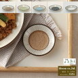 wabi十草小皿/茶/径9x2cmcm【plate,小皿,9cm】【MADEINJAPAN】【bloom-plus】