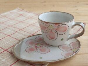 美濃焼 桜コーヒーカップ&ソーサー【径9x高7cm 200ml】【Coffee cup,sakura,made in japan】【bloom-plus】
