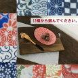 印判手美濃焼小判皿10x8.5x2cm12柄からチョイス敏山窯madeinjapanbloom-plus