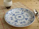 美濃焼 ギフト対象外 ブルーシェルパスタ皿【径24.5x高3cm】pasta dish plate madeinjapan【bloom-plus】