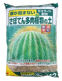 用土・肥料, 基本用土  12