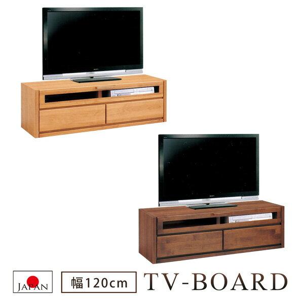 テレビボード TVボード 幅120 国産品 木製 完成品 ナチュラル ダークブラウン