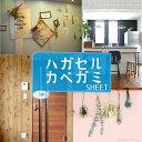 【3m以上送料無料〜】5メートルで1mオマケ はがせる壁紙シール 壁紙...