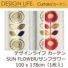 �����ƥ�ǥ�����饤��sunflower/����ե�100x178cm��1������
