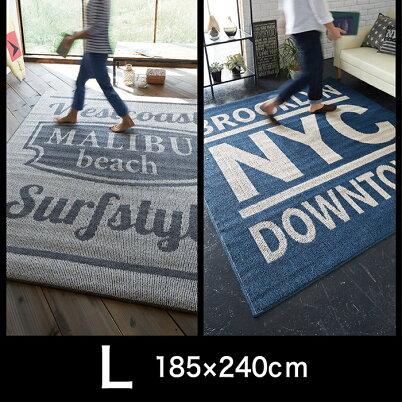 【新発売ポイントアップ】vintageコレクションMalibu/BROOKLYN2カラー185x240cm