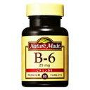 ネイチャーメイド ビタミンB6 80粒 【正規品】 ※軽減税率対応品 その1
