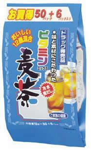 山本漢方お徳用ビタミン麦茶(袋入)10g×52包【正規品】