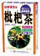 山本漢方 枇杷茶 5g×24包 【正規品】