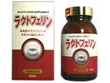 【送料無料】 ラクトフェリン 600粒  【正規品】【返品不可商品】
