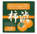 【20個セット】【送料無料】 男磨けっ! シンライ柿渋石鹸 (100g)×20個セット 【正規品】