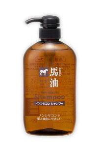 馬油シャンプー600ml新興貿易【正規品】