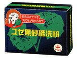 ユゼ 黒砂糖洗粉(75g) 【正規品】