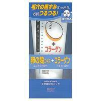 ナチュラルパックA(100g)【正規品】