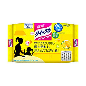 食卓クイックル ウエットクロス レモンの香り 20枚入 【正規品】