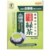 食事のおともに食物繊維入り緑茶(6gX60包)【正規品】