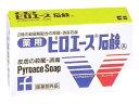 ピロエース石鹸(70g) 【正規品】