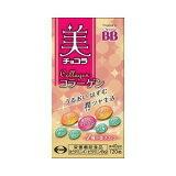 美 チョコラ コラーゲン 120粒 【正規品】