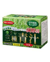 ジェイワイ三種青汁(3g×30包)