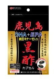 【10個セット】 鹿児島黒酢 DHA+EPA 納豆キナーゼ入り 60カプセル×10個セット 【正規品】 ※軽減税率対応品 くろず