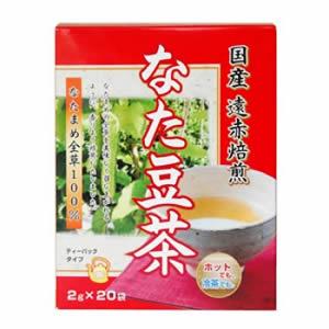 国産 遠赤焙煎 なた豆茶  リケン 【正規品】 ※軽減税率対応品 ナタ