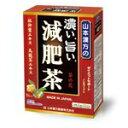 山本漢方 濃い旨い 減肥茶 24包 【正規品】 ※軽減税率対応品の画像