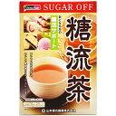 【20個セット】【1ケース分】糖流茶 10g×24パック×20個セット 1ケース分 【正規品】 ※軽減税率対応品の画像