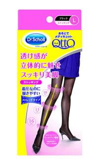 QttOおそとでメディキュットストッキングブラックLサイズ