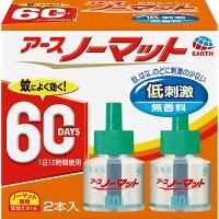 アースノーマット取替えボトル60日用無香料2本入【正規品】
