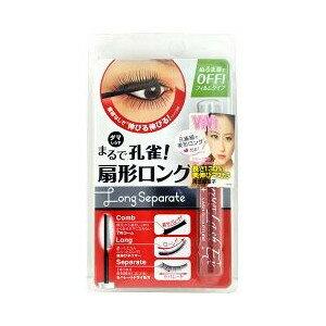 ○【 定形外・送料350円 】 ブロウラッシュEX ラッシュスカルプチャー GL ブラック 1本入 【正規品】
