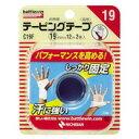 【20個セット】【送料無料】バトルウィン テーピングテープC19F(19mmX12m(2コ入))×20個セット 【正規品】